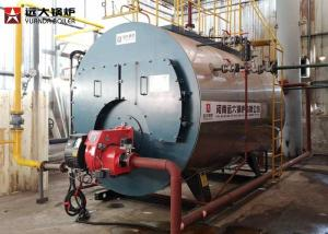 China 150 Hp Gas Oil / Coal / Biomass Industrial Steam Boiler For Palm Oil Production on sale