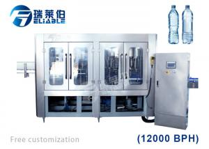 China 12000bph Mineral Pure Water PET Bottle Filling Machine Full Automatic For Bottling Plant on sale
