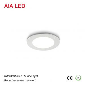 China SMD 6W competitive price ultrathin LED Panel light for home decoration on sale