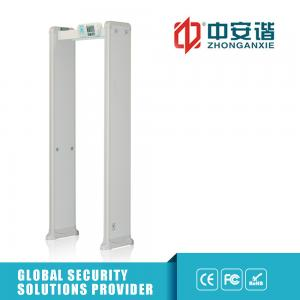 China Custom Walk Through Metal Detector 20W Power Consumption Arsenal-300T on sale