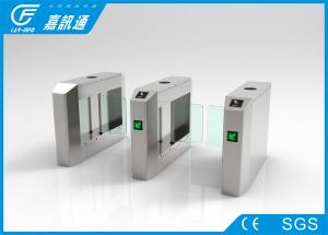 China Induction Electronic Swing Gate Turnstile Bi - Direction  Auto - Closing Waterproof on sale