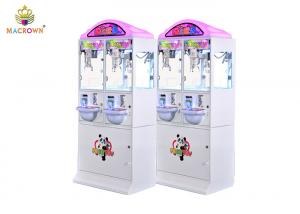 China Girl Heart Mini Toy Animal House Claw Machine For Supermarket / Club Bar on sale