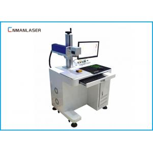China 20W 30W Plastic Bottle Wood CO2 Laser Marking Machine With 110*110mm Alloy Table on sale