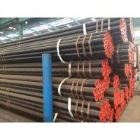 China Round Alloy Steel Seamless Pipes A519-4130/A519-4140/API 5CT L80/API 5CT P110/API 5CT Q125 on sale