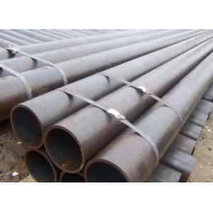 China Hot Rolling Welded Cold Rolled Seamless Tube BS 3059 Carbon Steel Boiler Tube on sale