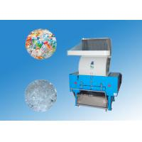Stainless steel plastic crusher machine for waste pe pp bottle