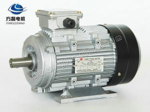 China YX3 series 3kw three phase AC electric motor,induction motor three phase motor on sale
