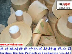 China VCI protection paper stop metal corrosion on sale
