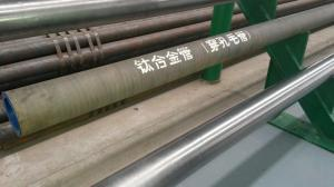 China ASTM A335 SEW610 DIN17175 Oval hot rolled Steel Pipe ISO SGS With 5.8m 6m 12m Length on sale