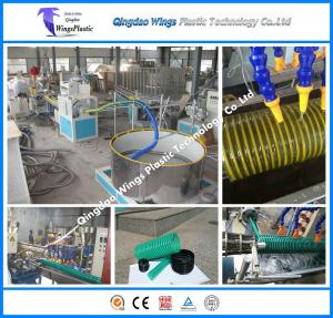 China PVC Spiral Hose Pipe Extruder Machine / PVC Suction Pipe Making Machine on sale