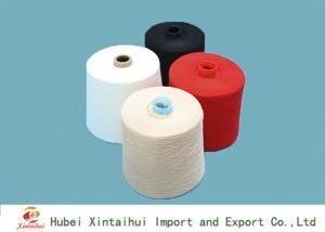 China White / Colored Spun Polyester Yarn On Plastic Cone High Tenacity Ne 20s-60s on sale