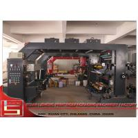 4 colors roll to roll Paper Flexo Printing Machine for printing Paper Cups & Paper Plates