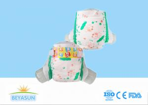 China Hypoallergenic Abdl Style Print Thick Infant Baby Diapers Quick Absorb And Keep Dry on sale