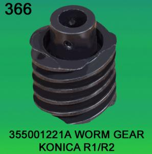 China 355001221A / 3550 01221A WORM GEAR FOR KONICA R1,R2 minilab on sale