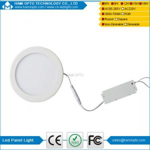 China LED Recessed Lighting, Ultrathin Round LED panel Lights, 9W 700-900LM 5000k Factory Price, LED Driver Include on sale