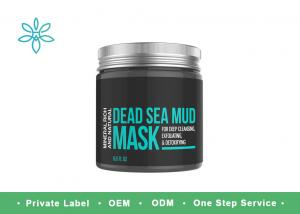 China Private Label Natural Dead Sea Mud Face Mask For Oily Skin Blackheads on sale