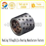 most competitive price for cast iron inlaid bearing,steel bushing with graphite