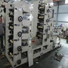 China RY480-5C Five colors UV dryer flexo printing label machine Speed 60 m per minute on sale