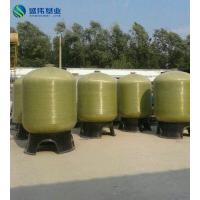 China FRP Soft Water Tank Price for Water softening