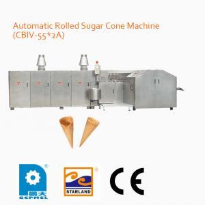 China Plateau d'oeufs de pulpe de système de pompe faisant la machine avec le réservoir de pâte lisse, tension 380 on sale