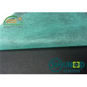China Waterproof Mothproof PP Spunbond Non Woven Fabric For Medical Health Products on sale