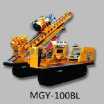 China MGY-100BL斜面安定油圧アンカー ドリル wholesale