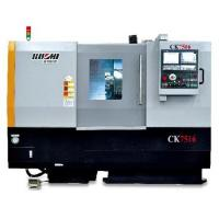 CK7516 series CNC lathes.CK7520 series CNC lathes