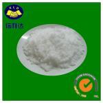 亜鉛硫酸塩のHeptahydrate 20%、21%、22%分