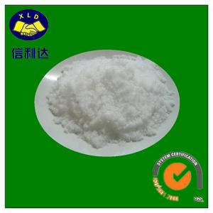 China Zinc Sulphate Heptahydrate 20%,21%,22% Min on sale