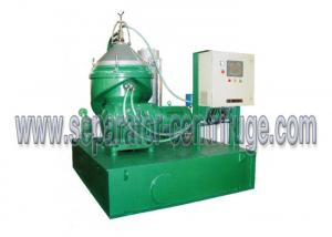 China Disc Marine Diesel Engine Lubricating Heavy Fuel Oil Systems Filtration on sale