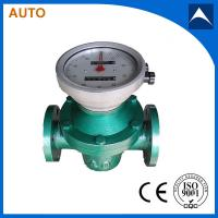 China LC Digital Oval Gear Flow Meter /diesel level sensor with low price made in China on sale