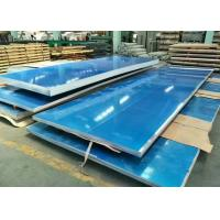 China Commercial 5052 Aluminum Sheet , Marine Grade Aluminum Plate For Boat on sale