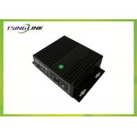 China Electric system Text Messages and Phone Waking Up 3G/4G/WIFI Low-Power AHD Video Server Support on sale