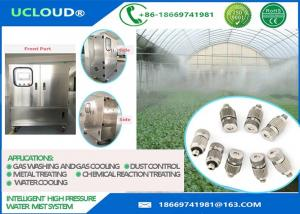 China Fine Atomizing Misting System Nozzles With Inner Filter For Textile Humidity Control on sale