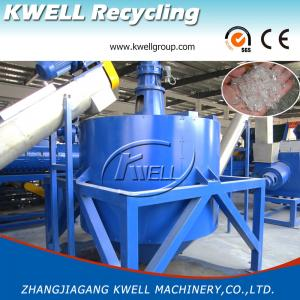 China Hot Sale PET Bottle Recycling Line, Plastic Water Bottle Washing Machine on sale