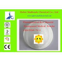 Pharmaceutical Raw Materials Praziquantel Medical  Powder CAS 55268-74-1