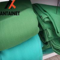 China HDPE Raschel Knitted Outdoor Shade Net / Sun Shade Netting Cloth with Shade Rate 10% - 99% on sale