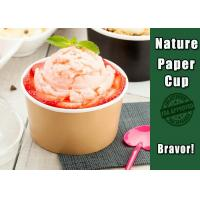 Small Size Kraft Paper Ice Cream Cups Food Grade Gray Special Design