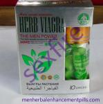 Herb Viagra , 100% Natural Herbal Enhancement Pill With Long Lasting With Fast Effect