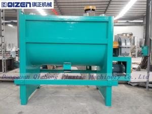 China Blade Design Mixer Powder Machine , Soap Mixing Equipment With Auto Loader on sale