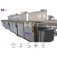 Watch Chain Ultrasonic Cleaning Machine , 33L Ultrasonic Blind Cleaning Equipment