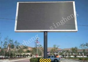 China Ultraviolet Proof Outdoor SMD Led Display , Flexible Led Screen P5 Excellent Display Effect on sale