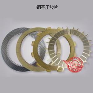 China Automobile / Tractor Powder Metallurgy Parts Wet Copper-base Friction Material supplier