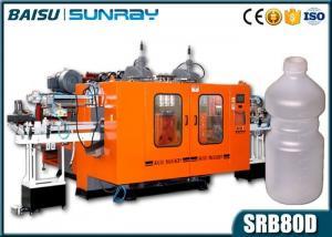 China High Speed Automatic Plastic Bottle Molding Machine 800Pcs / Hour SRB80D-3 on sale