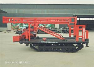 China Rotary Hydraulic Crawler Drilling Machine Water Pump Soil Test Spt Use on sale