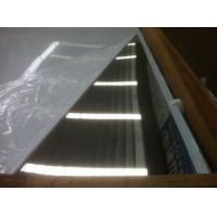 Hot Rolled 301 custom Mirror Finish Stainless Steel Sheet 3/4 hardness