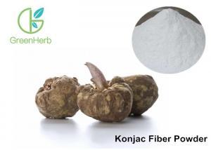 China White Fine Konjac Fiber Powder, Glucomannan Konjac Root Powder Weight Loss on sale