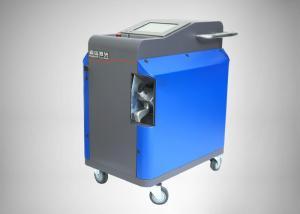 China Portable Industry Fiber Laser Cutting Machine 100W 200W 1-150mm Scanning Width on sale