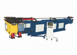 China CNC Hydraulic Pipe Bending Machine , Metal Carbon Steel Tube Bender on sale