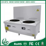 commercial induction double head soup cooker15KW+ induction soup cooker
